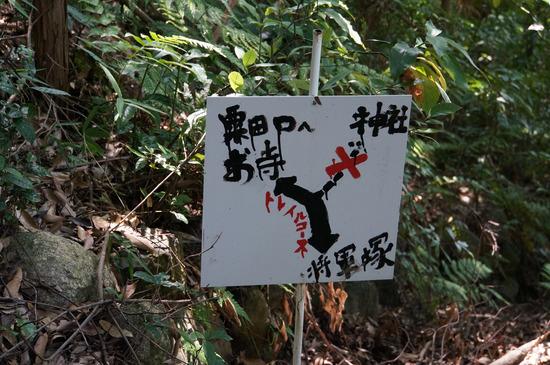 ホラー標識