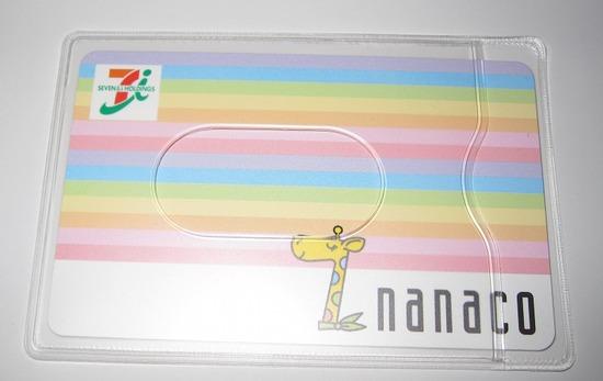 ダイソー nanaco in カードホルダー