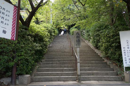 野崎参道階段