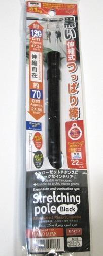ダイソー 黒い伸縮式つっぱり棒