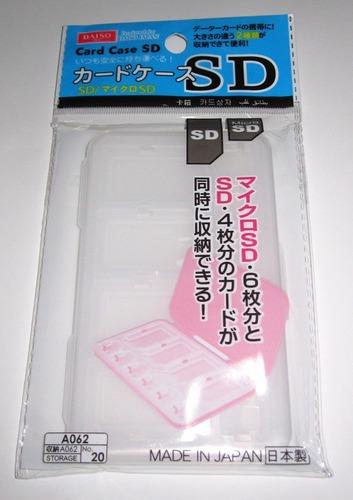 ダイソー SDカードケース
