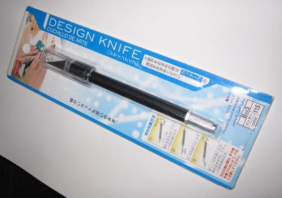 ダイソー デザインナイフ