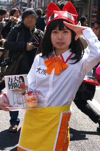 日本橋ストリートフェスタ2014_大阪さん