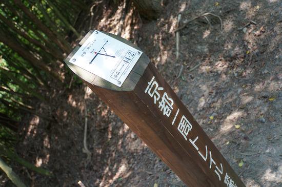 京都一周トレイル標識