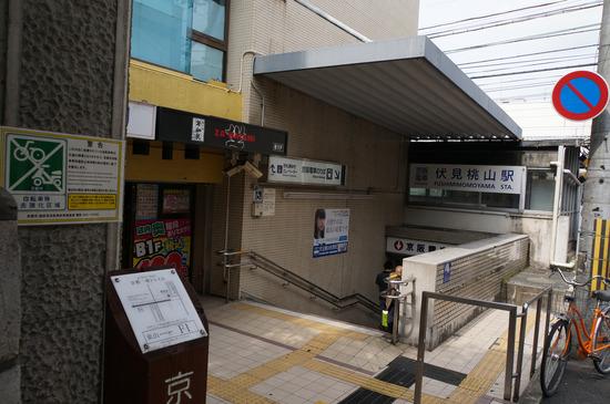 伏見桃山駅F1