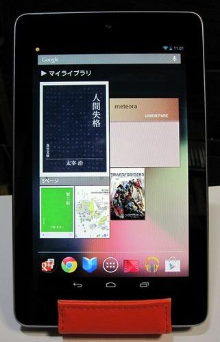 ダイソー モバイルフォンスタンド Nexus 7 縦置き