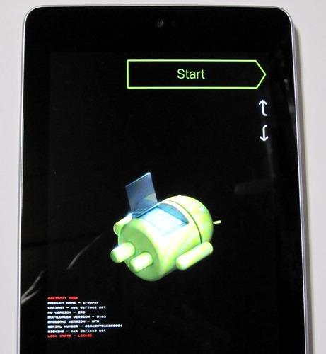 Nexus 7 ブートローダー