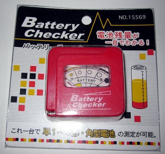 キャンドゥ バッテリーチェッカー