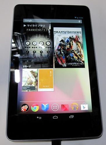 Nexus 7 起動