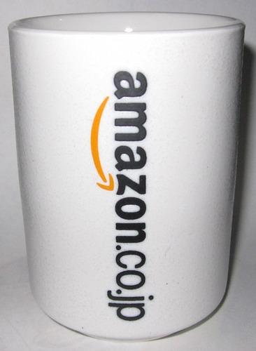 Amazon 湯呑 ホワイト