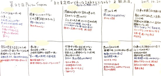 IMG_7750