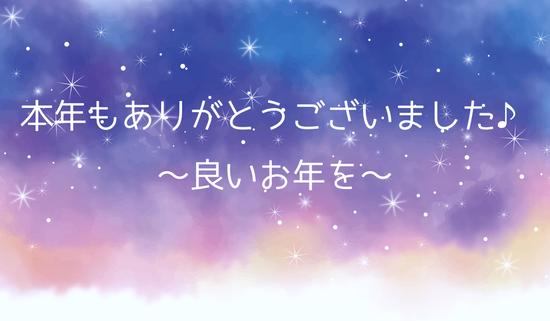 夜空.001