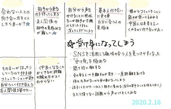 IMG_0371
