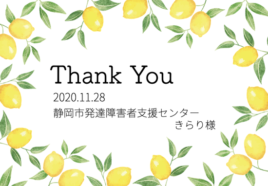 Thank You.002