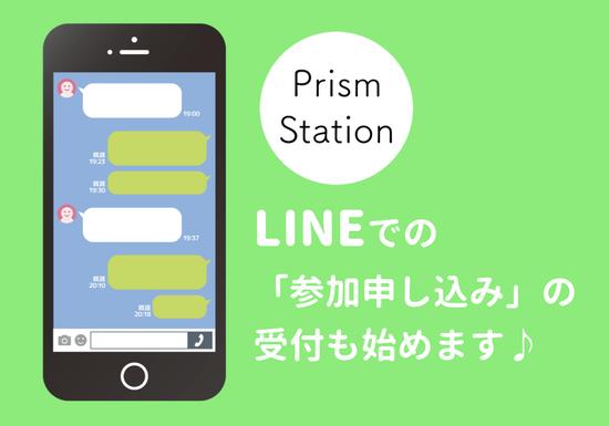 LINE.002