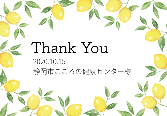 Thank You.001
