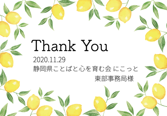 Thank You.003