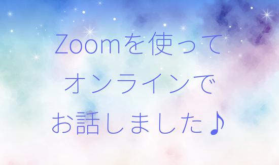 Zoom.001