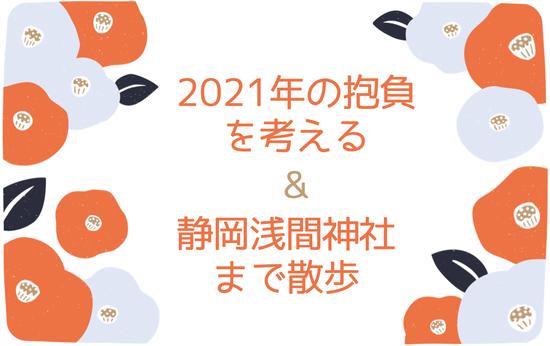 浅間神社.002