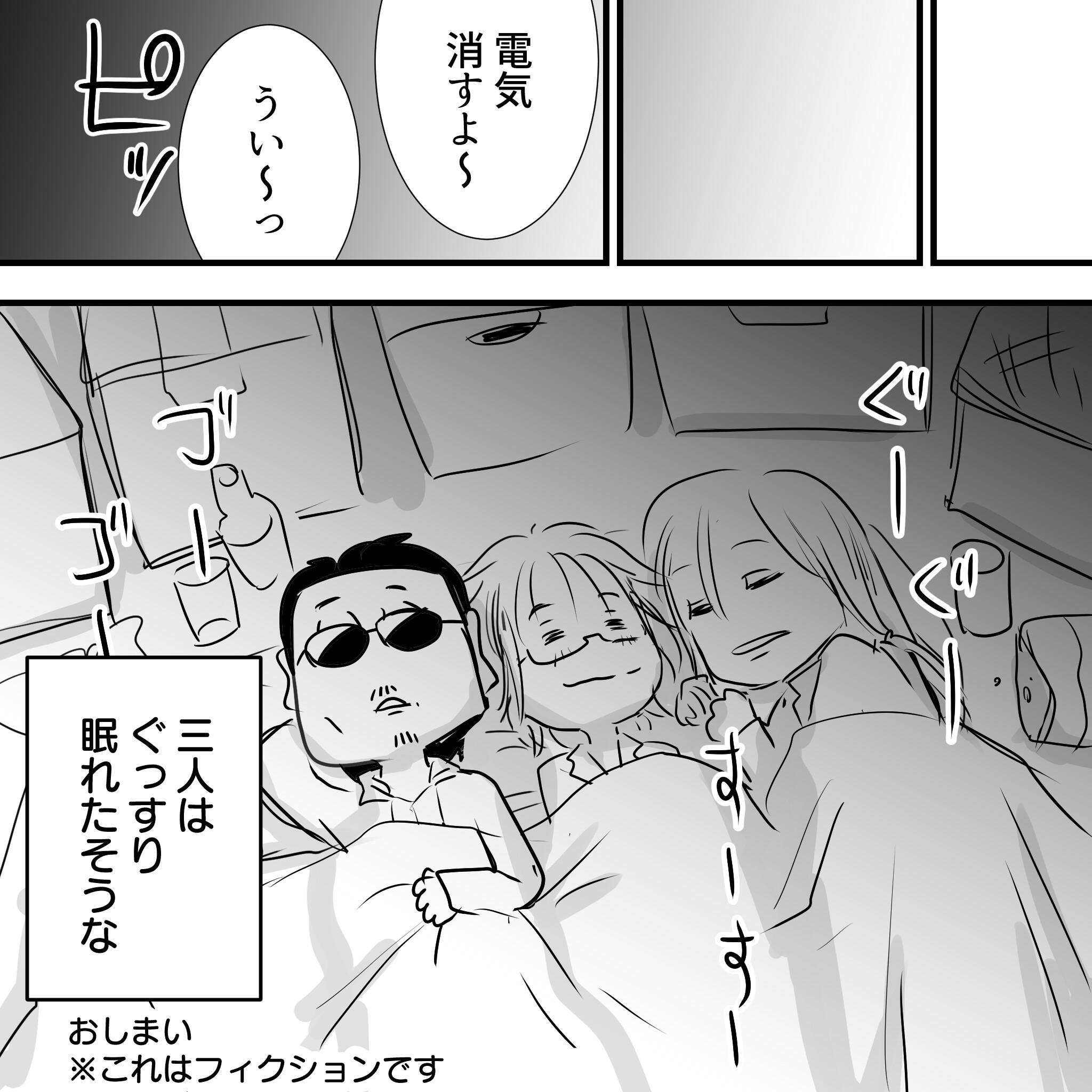 坂崎さん個性つよい6