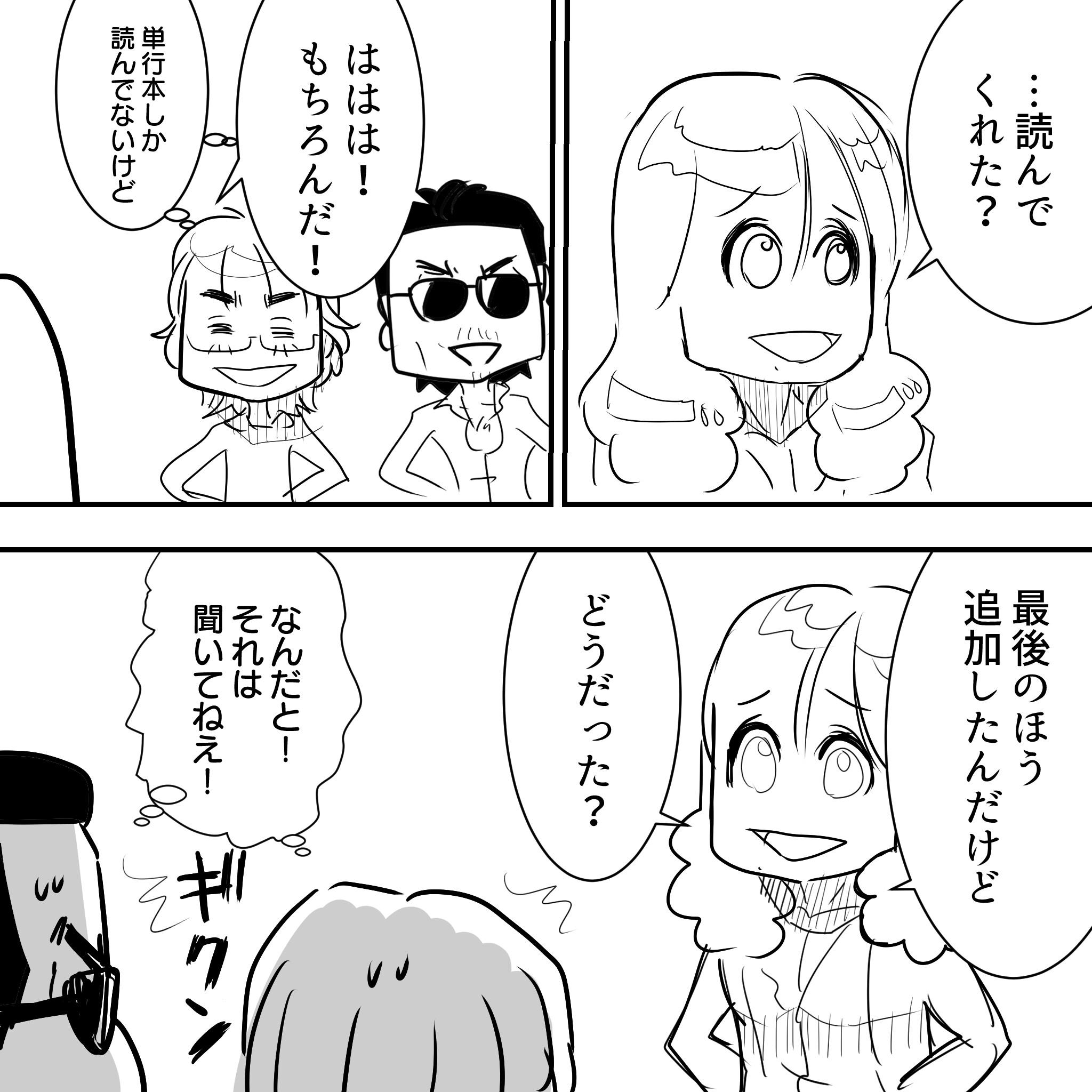 音叉文庫本3