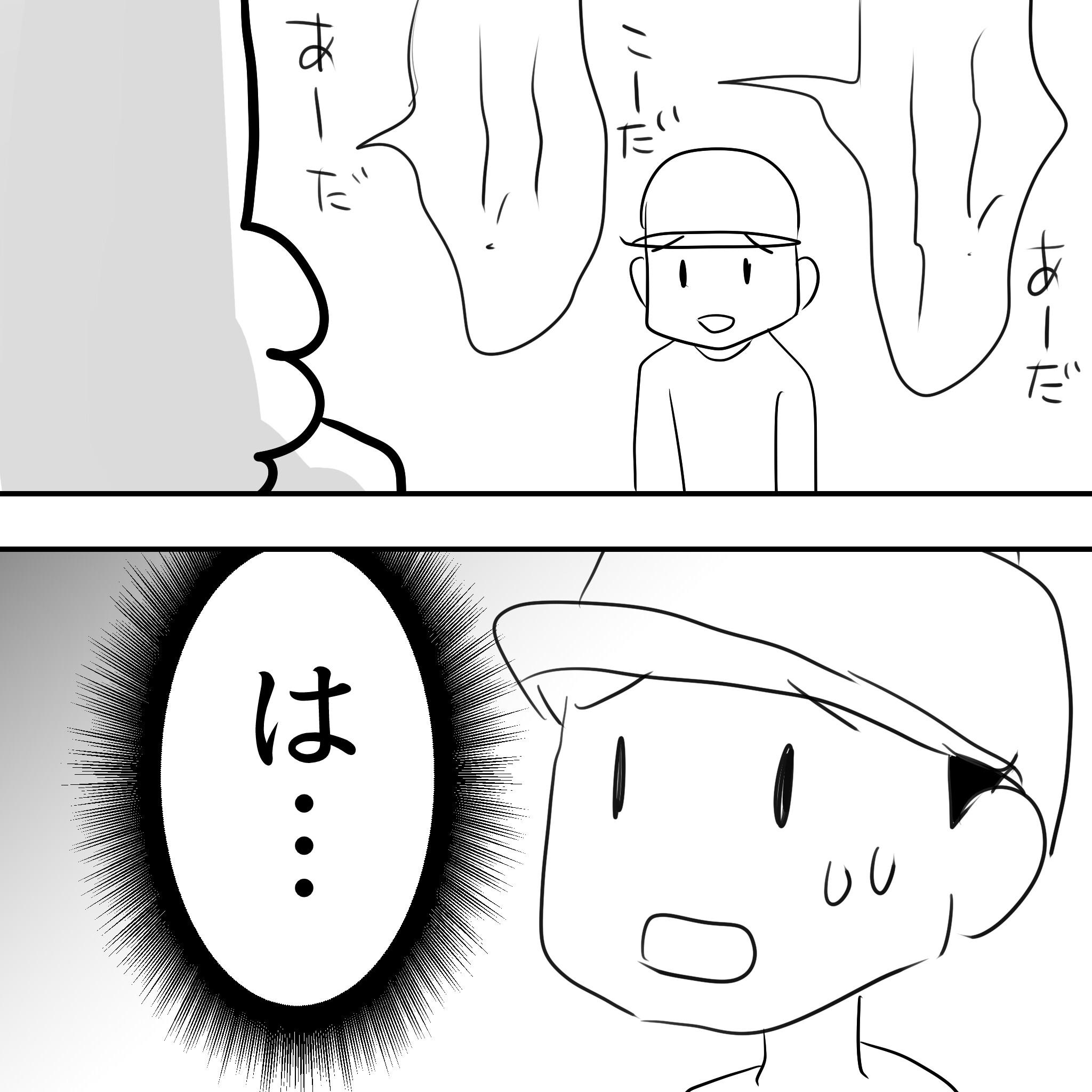 裸の大将4