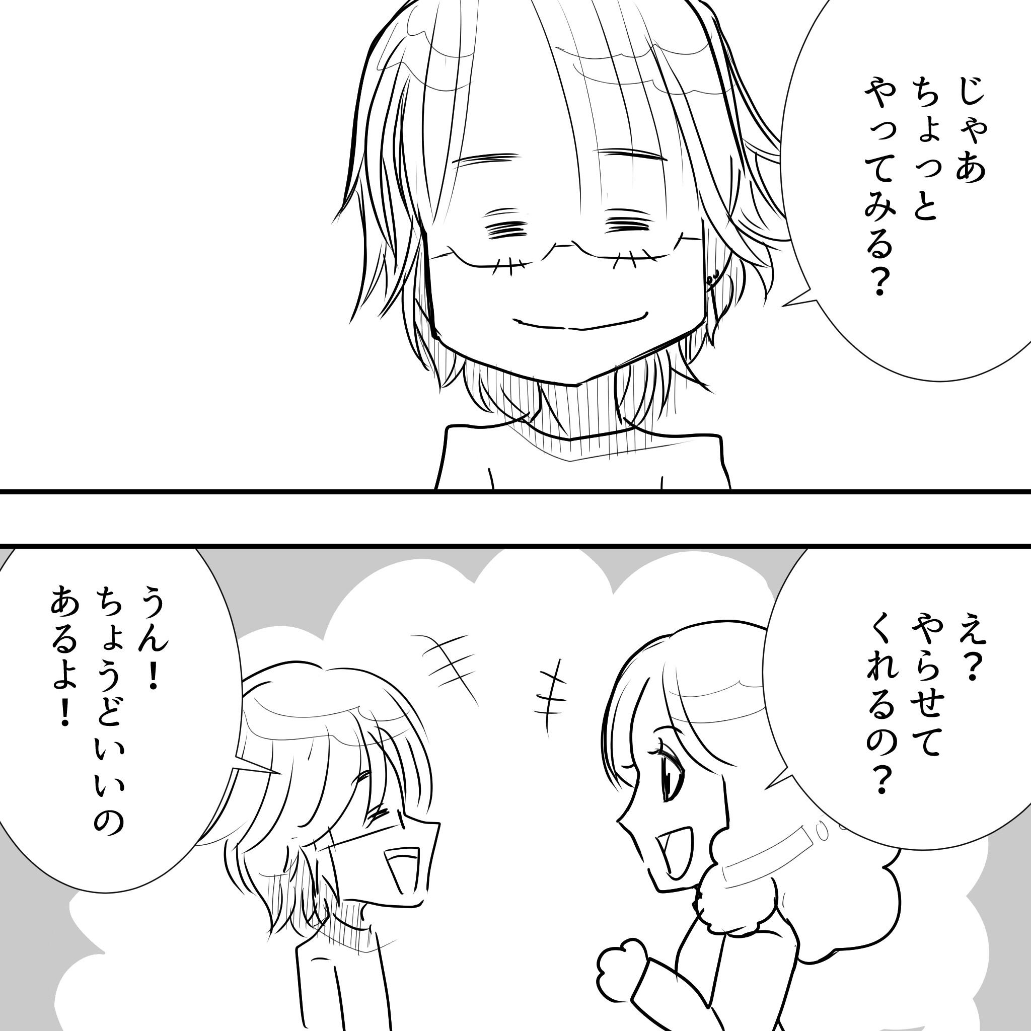 高見沢左官3