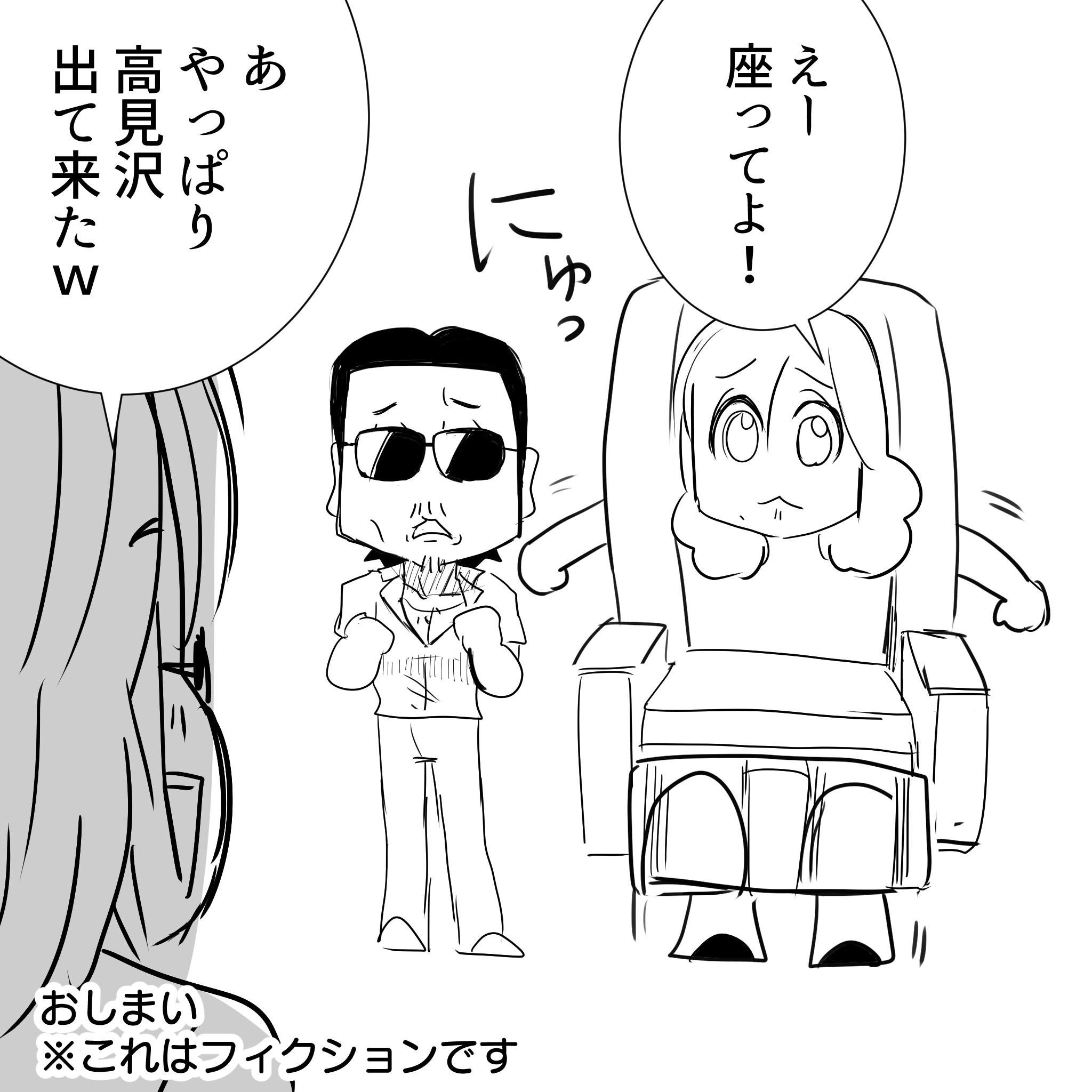 坂崎さんのマッサージチェア4