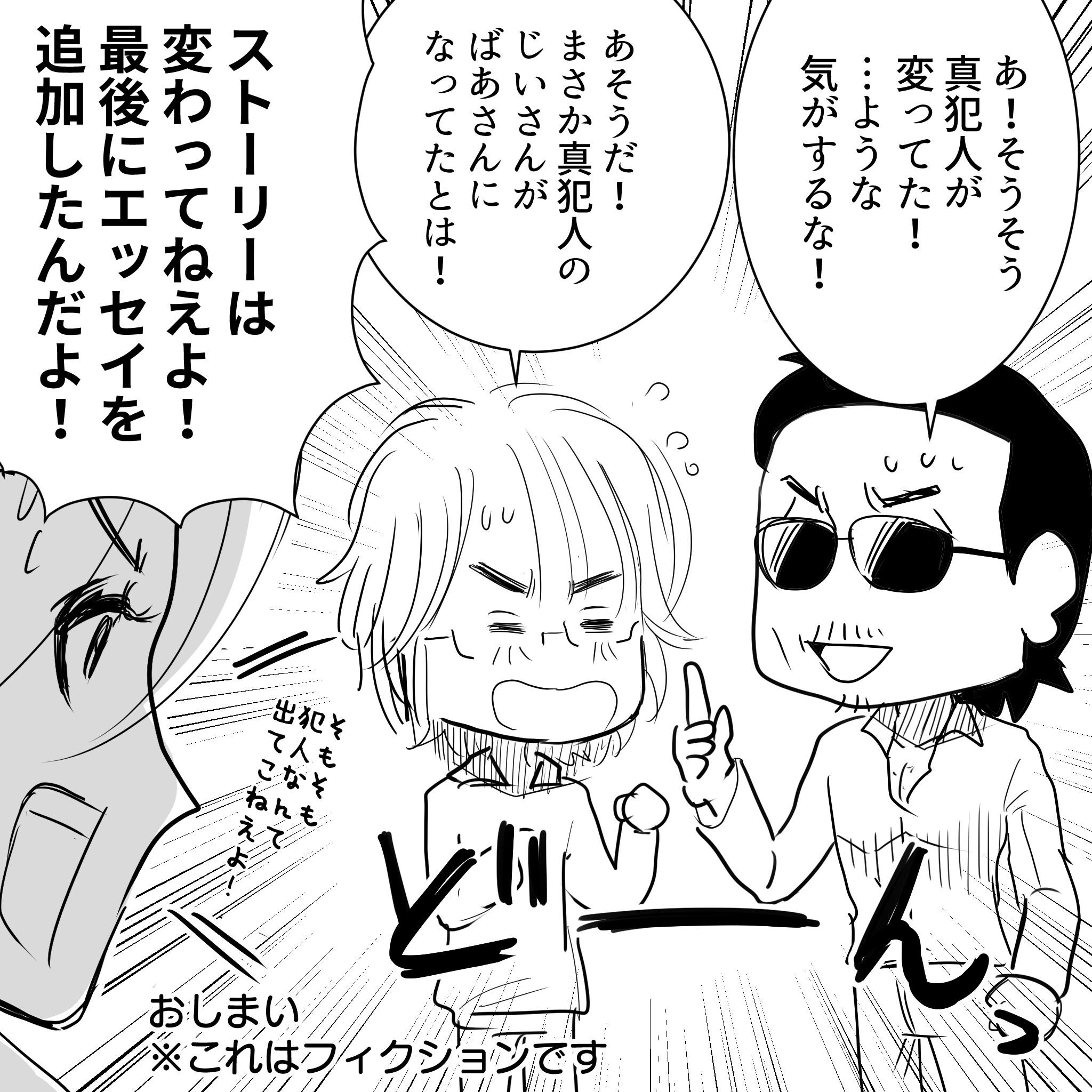 音叉文庫本4