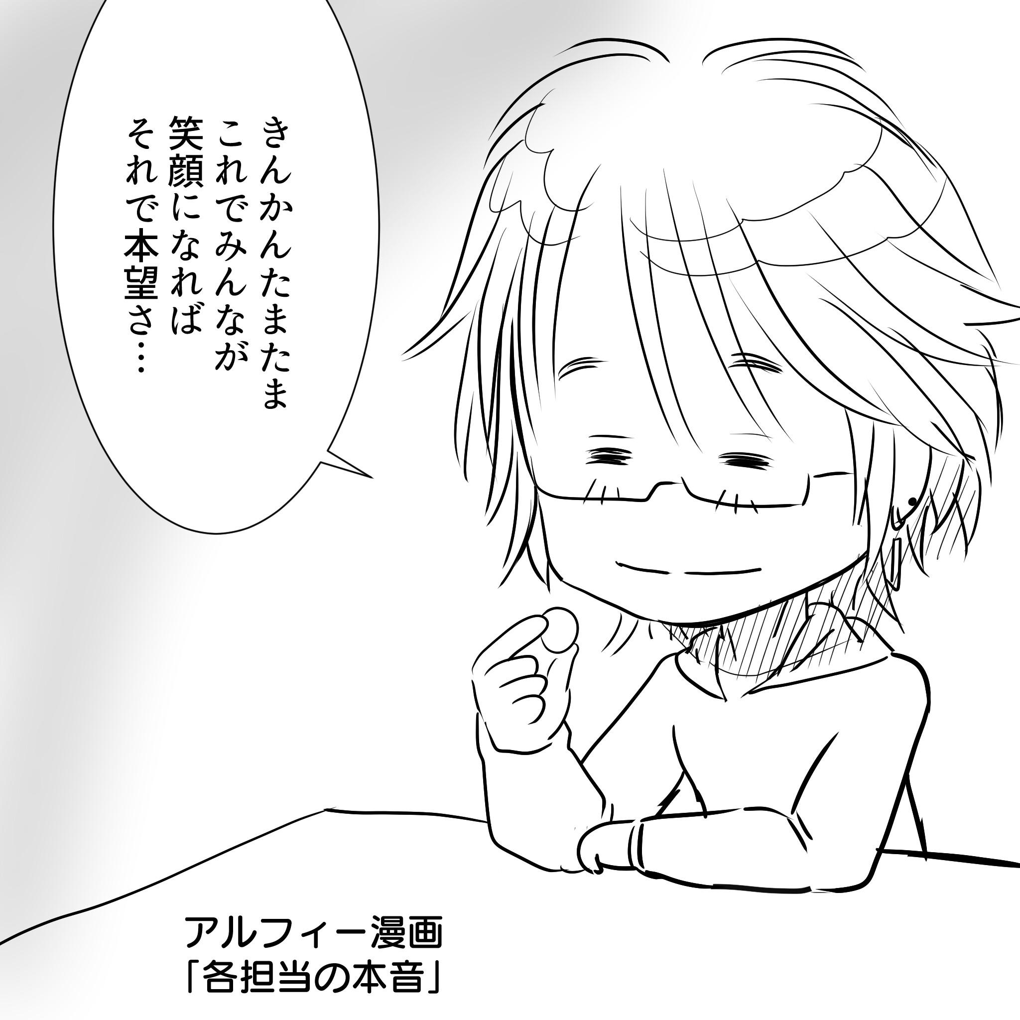 きんかんたまたま坂崎1