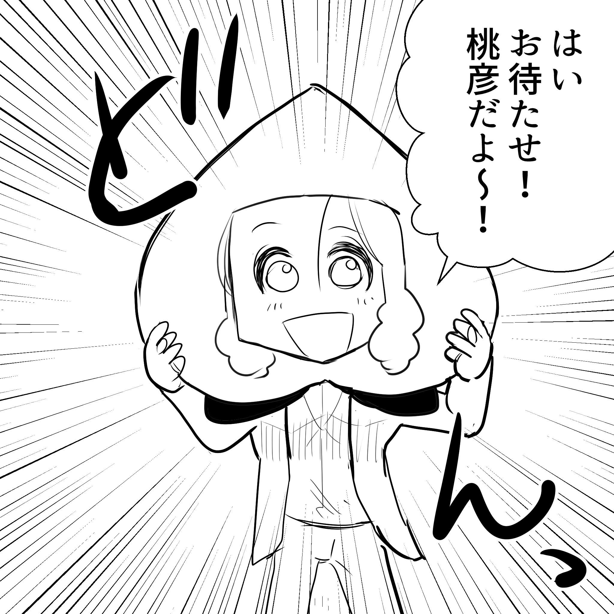 坂崎さんのすきなフルーツ3