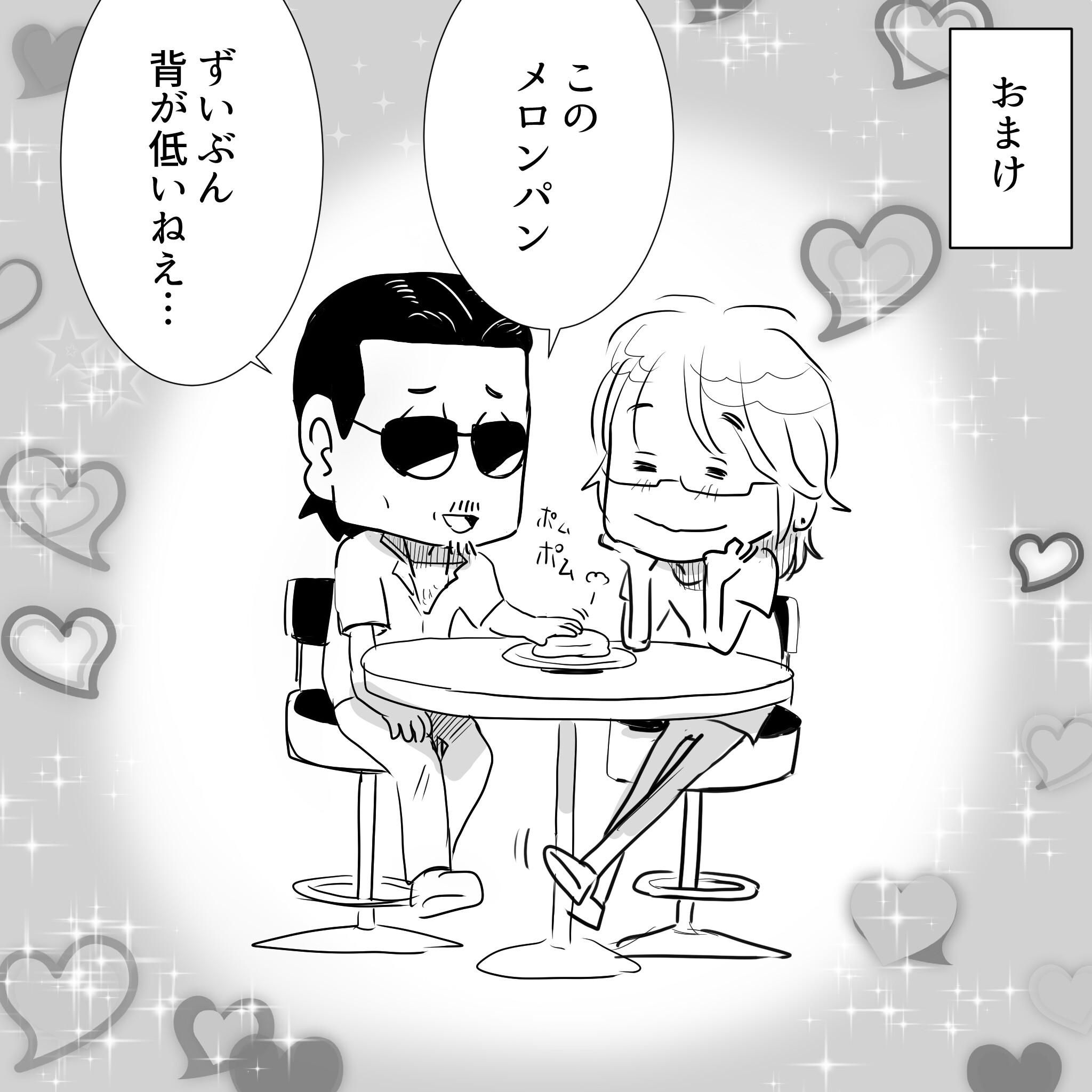 坂崎さんの差し入れ6