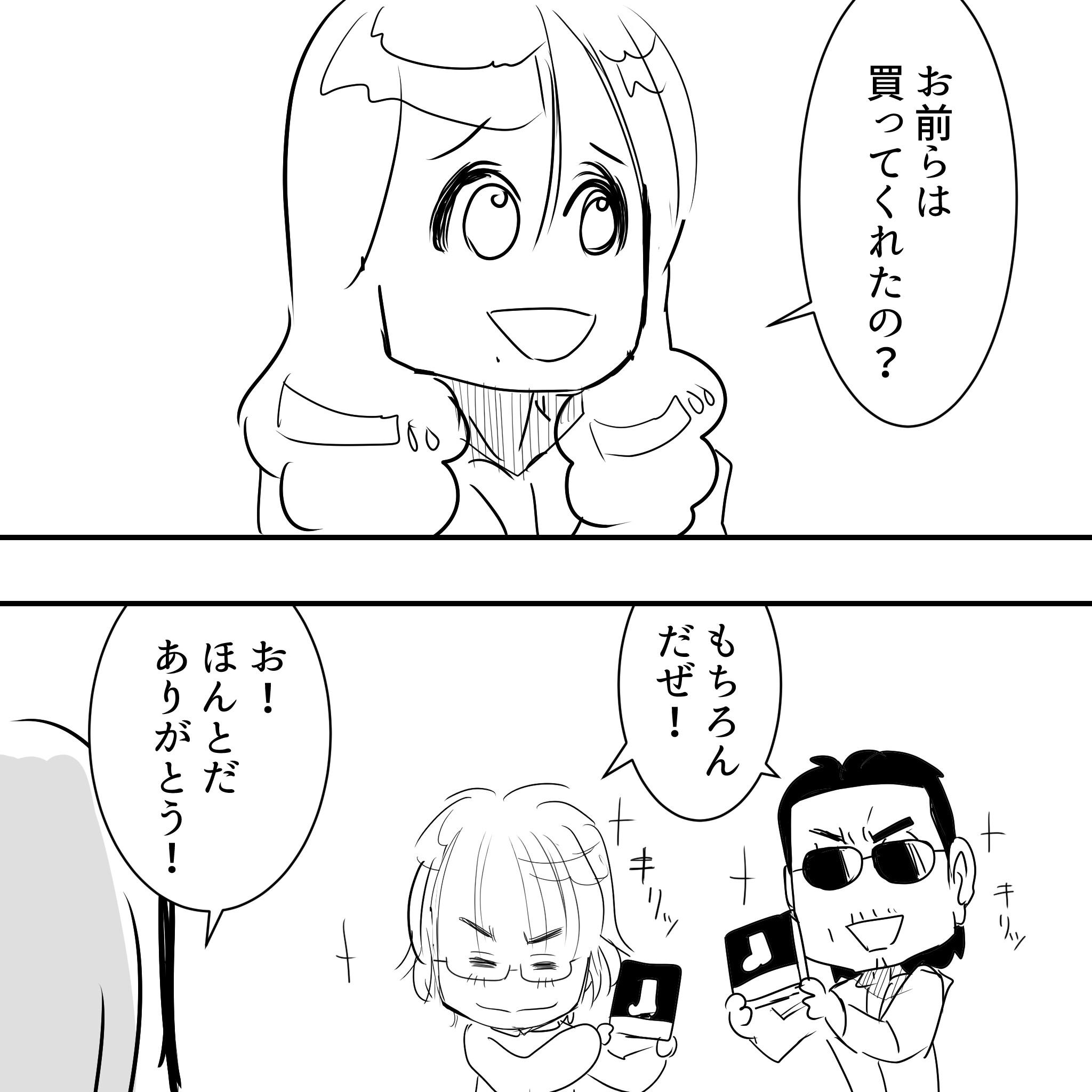 音叉文庫本2