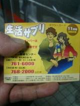 20041118075337.jpg