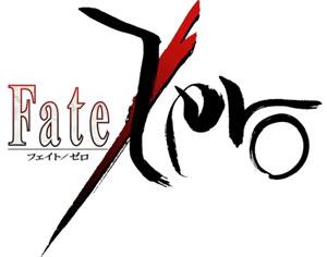 最終確認 <バンプレスト> Fate/Zero SQフィギュア~セイバー Fate/Zero ver.~