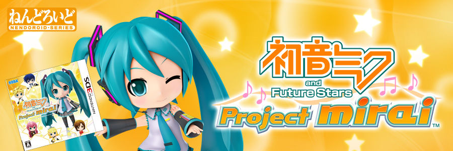 3月入荷情報 <セガ> 初音ミク and Future Stars Project mirai まとめ