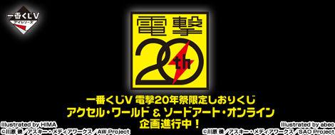 10kuji1 (2)