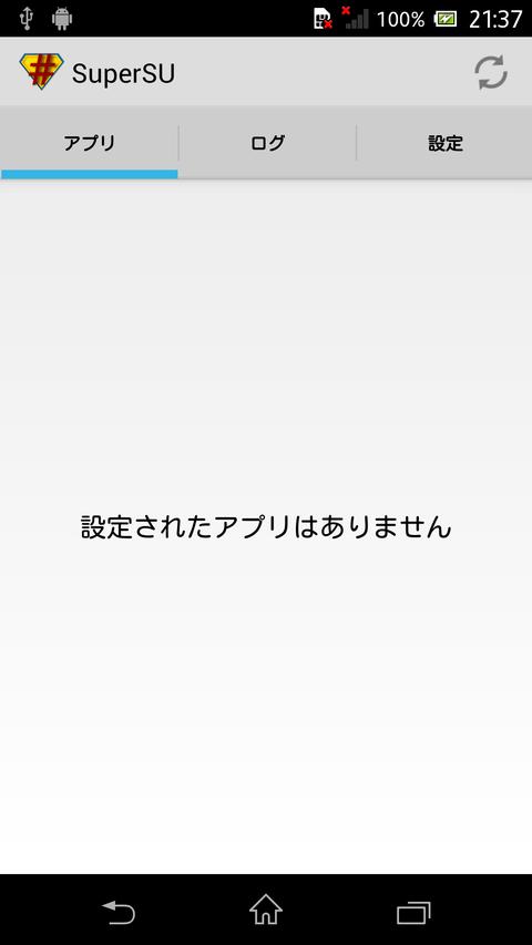 Screenshot_1970-03-07-21-37-23[1]