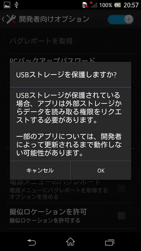 Screenshot_1970-03-07-20-57-57[1]