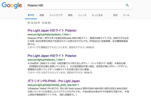 Polarion_HID_Google_1280