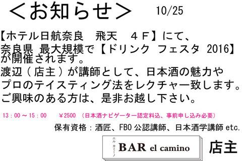 イベント告知【A4】横