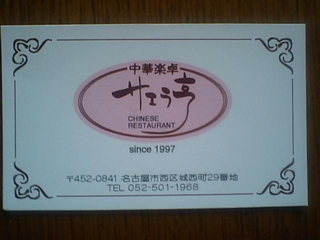 CA380017表