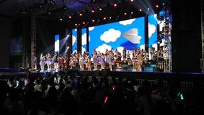 365 Kamihikouki (all members)