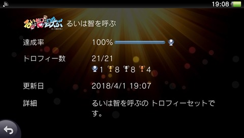 2018-04-01-190812