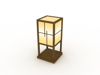 light-69