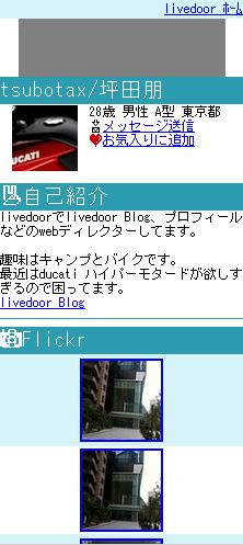 profile_m_02