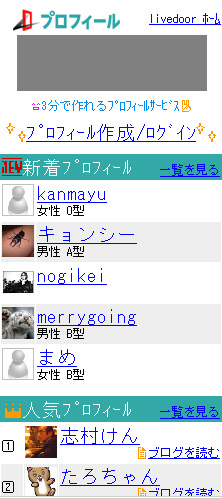 profile_m_01