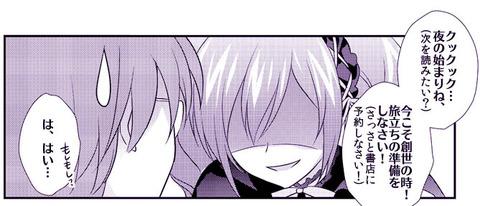 【中出し】 アイドル娘エロ画像が一番ヌける!!part7212