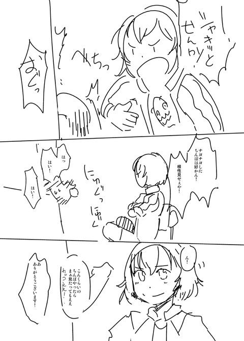 【ぺろぺろ】 アイドルマスターシンデレラガールズの二次エロ画像まとめ!part1057