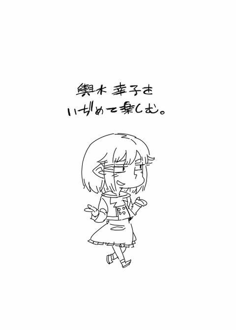 【ペロペロ】 アイドル娘の画像貼っててくださいwwwwwwその4520